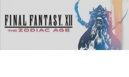 ANÁLISIS: Final Fantasy XII The Zodiac Age